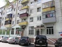 Novorossiysk, Karl Marks st, house 1. Apartment house