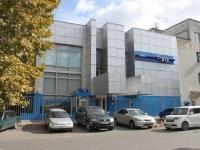 新罗西斯克市, Karl Marks st, 房屋 6. 多功能建筑