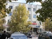 Новороссийск, улица Карла Маркса, дом 6. многофункциональное здание