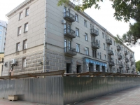 Novorossiysk, Karl Marks st, house 11. Apartment house