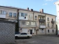 Новороссийск, улица Карла Маркса, дом 12. многоквартирный дом