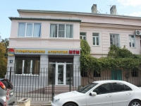 Novorossiysk, Karl Marks st, house 14. multi-purpose building