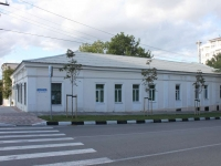 "Novorossiysk, nursery school №15 ""Одуванчик"", Karl Marks st, house 22"