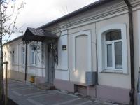 Новороссийск, улица Карла Маркса, дом 24. больница