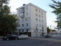 Novorossiysk, Karl Marks st, house 25. Apartment house