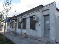 Новороссийск, улица Карла Маркса, дом 26. больница