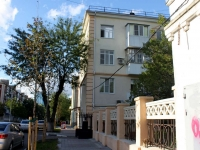 Novorossiysk, Karl Marks st, house 34. Apartment house