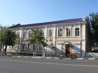 Новороссийск, Карла Маркса ул, дом 47