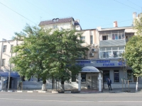 Novorossiysk, Karl Marks st, house 51. Apartment house