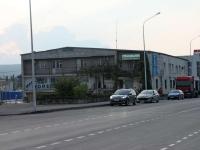 Новороссийск, улица Мира, дом 3. магазин