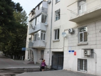 Novorossiysk, Mira st, house 10. Apartment house