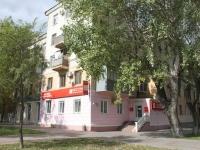 Новороссийск, Мира ул, дом 21