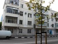Novorossiysk, Mira st, house 29. Apartment house