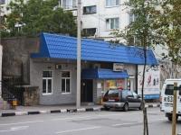 新罗西斯克市, 咖啡馆/酒吧 Кружка, Mira st, 房屋 35А