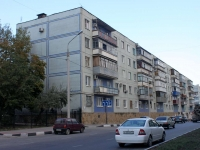 Novorossiysk, Mira st, house 37. Apartment house