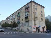 Novorossiysk, Mira st, house 45. Apartment house