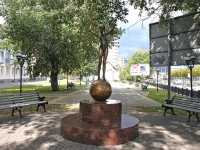Novorossiysk, sculpture Мальчик на шареMira st, sculpture Мальчик на шаре