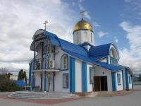 Новороссийск, Пионерская ул, дом 1