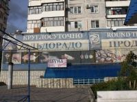 Novorossiysk, Pionerskaya st, house 13. Apartment house
