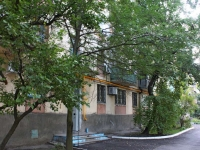 Novorossiysk, Anapskoe road, house 3. Apartment house