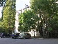 Novorossiysk, Anapskoe road, house 5. Apartment house