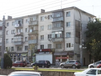 Novorossiysk, Anapskoe road, house 6. Apartment house