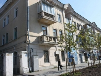 Novorossiysk, Anapskoe road, house 13. Apartment house