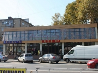 Novorossiysk, Anapskoe road, house 18А. store