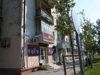 Novorossiysk, Anapskoe road, house 19. Apartment house