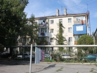 Novorossiysk, Anapskoe road, house 23А. Apartment house