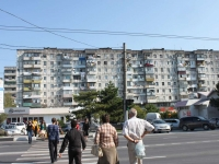 Novorossiysk, Anapskoe road, house 29. Apartment house
