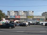 Novorossiysk, Anapskoe road, house 39А. store