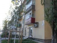 Novorossiysk, Anapskoe road, house 50. Apartment house