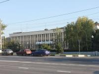 Novorossiysk, trade school Новороссийское музыкальное училище им. Д.Д. Шостаковича, Anapskoe road, house 55А