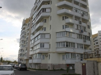 Novorossiysk, Verbovaya st, house 3. Apartment house