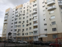 Novorossiysk, Verbovaya st, house 5. Apartment house