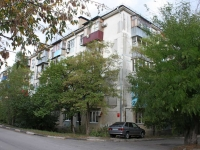 Novorossiysk, Glukhov st, house 8. Apartment house
