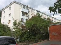 Новороссийск, улица Глухова, дом 10. многоквартирный дом