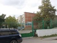 """Новороссийск, улица Глухова, дом 21. детский сад №79 """"Аистенок"""""""