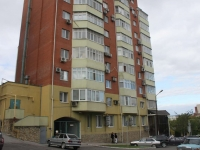 Novorossiysk, Griboedov st, house 3. Apartment house