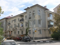 Novorossiysk, Svobody st, house 2. Apartment house