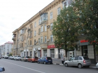 Novorossiysk, Svobody st, house 4. Apartment house