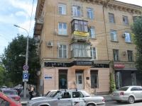 Новороссийск, Свободы ул, дом 4