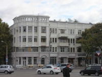 Novorossiysk, Svobody st, house 6. Apartment house