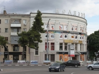 Novorossiysk, shopping center Колизей, Svobody st, house 7