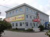 新罗西斯克市, Svobody st, 房屋 35. 商店