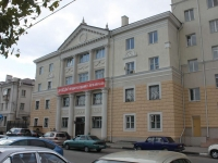 Новороссийск, Мичуринский переулок, дом 2. офисное здание