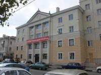 Novorossiysk, Michurinsky alley, house 2. office building