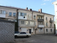 Novorossiysk, Michurinsky alley, house 4. Apartment house