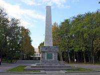 Novorossiysk, obelisk 20-летие ОсвобожденияMichurinsky alley, obelisk 20-летие Освобождения